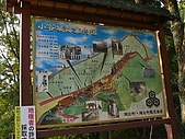 近江國攻略‧長濱城+小谷城:P1040509.jpg