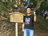 近江國攻略‧長濱城+小谷城:P1040527.jpg