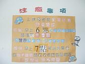 學員與我-林慧芬女教練台中大統駕訓班:SDC11727.JPG