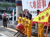 980920屏東竹田-屏東縣客家文物館-六堆客家傳統婚禮:DSC09592.JPG