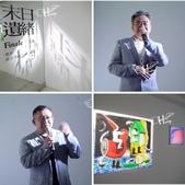 1091128末日遺緒Finale-陳昇X黃志偉兩人展:相簿封面