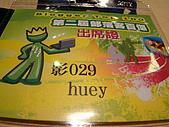 980818台北-第二屆Xuite部落客百傑頒獎:DSC09000.JPG