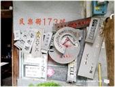 1081231台北-大稻埕散策:P1290167.JPG