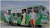 1080728-29聽著昇歌旅行去-水尾郵便車:Postalcar002.jpg