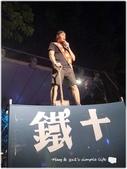 1090702陳昇+新寶島康樂隊+恨情歌-誰是胡鐵花:P1350061.JPG