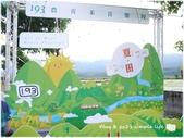 1080728陳昇+新寶島康樂隊+恨情歌:P1250999.JPG