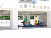 1090615五福國小超美旅宿風的彩色校園2.0:i00021.jpg