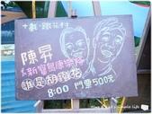 1090702陳昇+新寶島康樂隊+恨情歌-誰是胡鐵花:P1350049.JPG