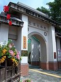 980920屏東竹田-屏東縣客家文物館-六堆客家傳統婚禮:DSC09683.JPG