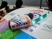 980726-2009高雄世運閉幕式:DSC08539.JPG