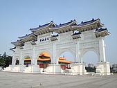980213台北中正紀念堂:DSC05353.JPG