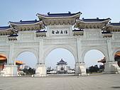 980213台北中正紀念堂:DSC05354.JPG