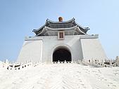 980213台北中正紀念堂:DSC05355.JPG