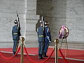 980213台北中正紀念堂:DSC05382.JPG