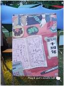 1090702陳昇+新寶島康樂隊+恨情歌-誰是胡鐵花:P1350050.JPG