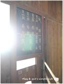 1081102花蓮富里散策:P1270914.JPG