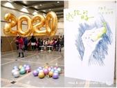 1081231陳昇2020跨年演唱會-逃跑的日子:P1290337.JPG