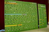 980818台北-第二屆Xuite部落客百傑頒獎:DSC08968.JPG