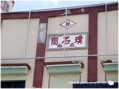 1080728-29花蓮玉里-走讀蓮花韻事:P1250806.JPG