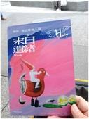 1091128末日遺緒Finale-陳昇X黃志偉兩人展:P1370501-1.jpg