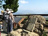 細道邦山&馬那邦山:20080103馬那邦山8.jpg