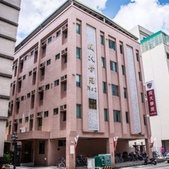 成大學苑 NO.2 /  緊鄰成大自強校區&超優質宿舍:相簿封面
