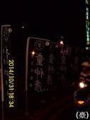 1031031「童心協力 灌爆權貴(爆橘權、靠爸貴)」籃球音樂會,敬請支持 臺北市長7號 柯文哲、中:DSCI2411.jpg