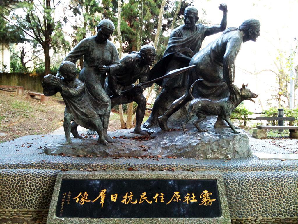 07抗日英雄群像.jpg - 霧社事件紀念公園(莫那魯道紀念碑)