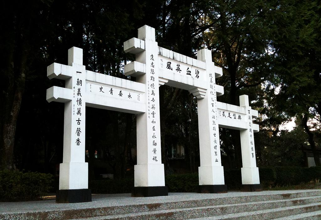 01霧社事件紀念公園.jpg - 霧社事件紀念公園(莫那魯道紀念碑)