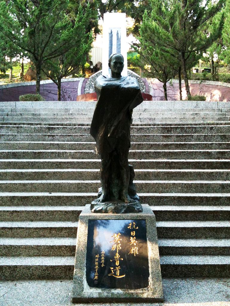 霧社事件紀念公園(莫那魯道紀念碑):02莫那魯道銅塑.jpg