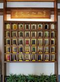 廈門日月谷溫泉渡假村:07大廳中各湯池的藥草材料.jpg
