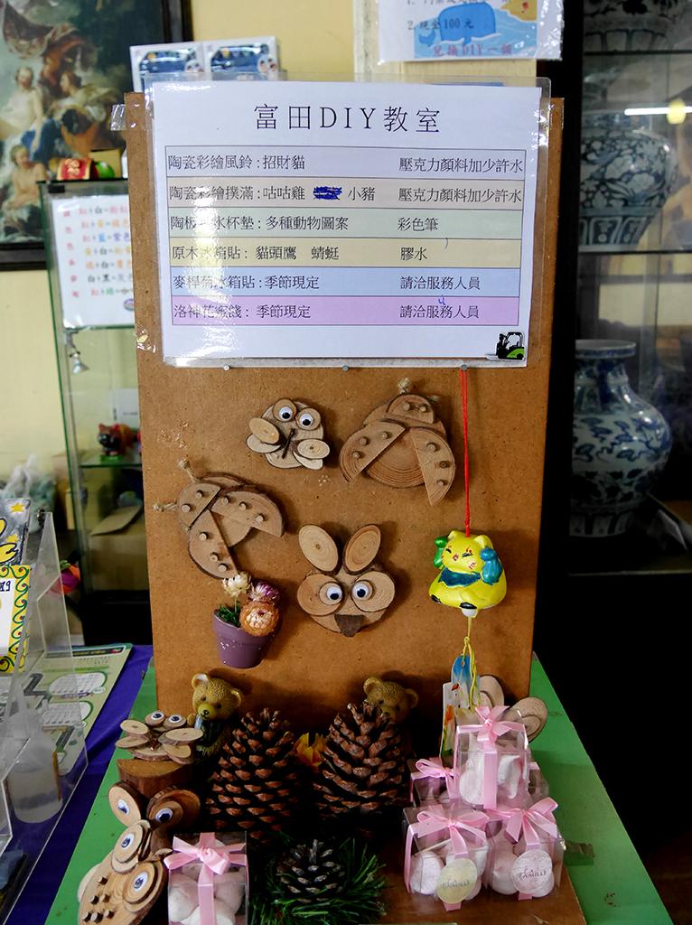 12diy教室.jpg - 桃園大溪富田香草休閒農場