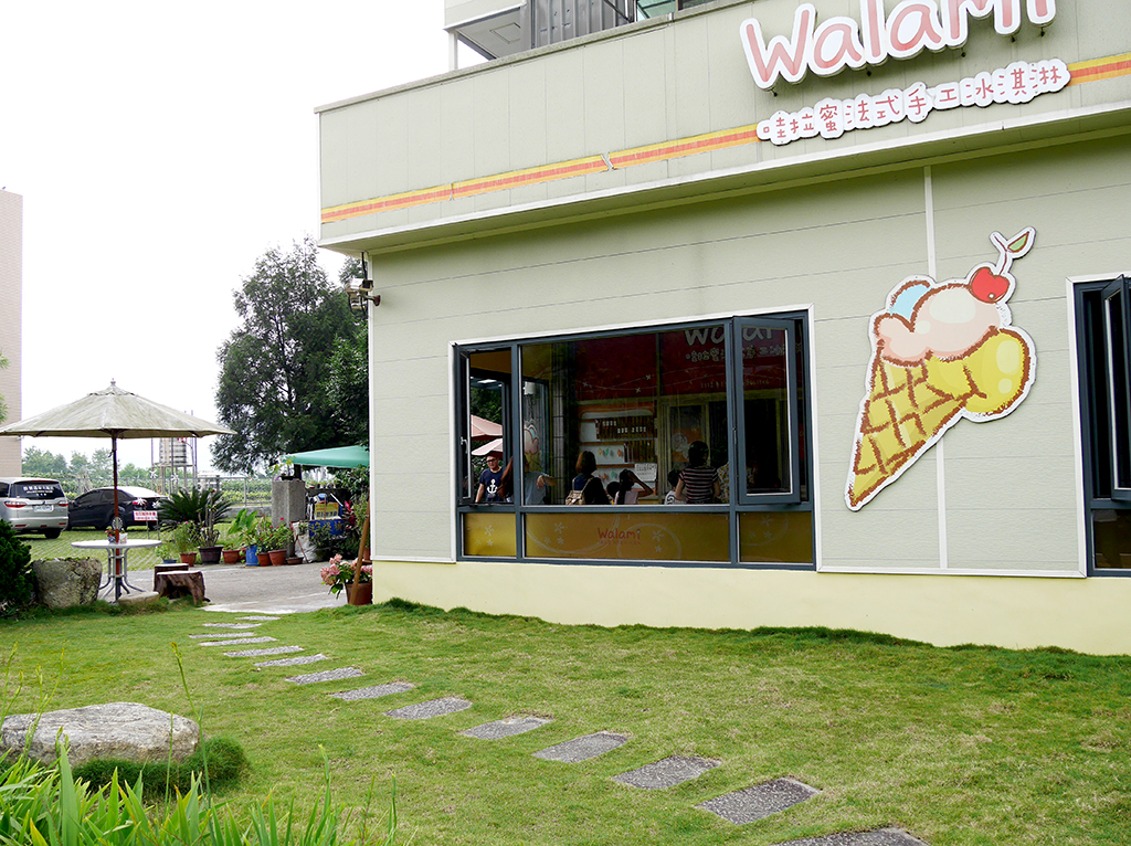 01哇拉蜜冰店.jpg - 哇拉蜜法式手工冰淇淋