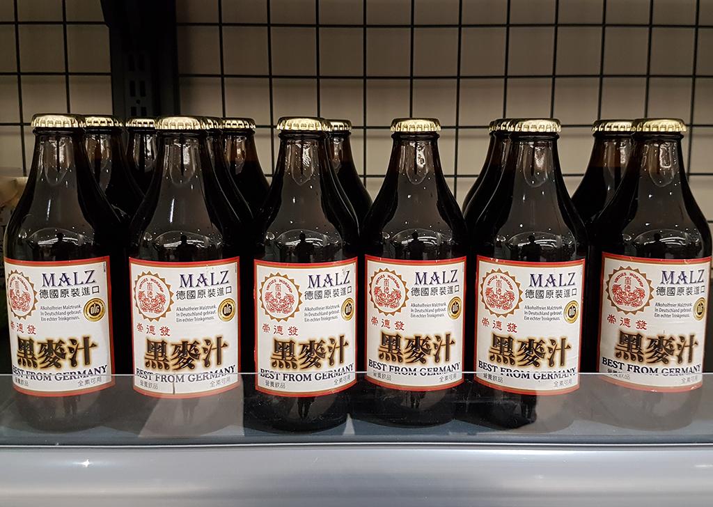 47黑麥汁.jpg - 崇德發蔬食餐廳