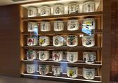 台南大員皇冠假日酒店:日式料理煉瓦