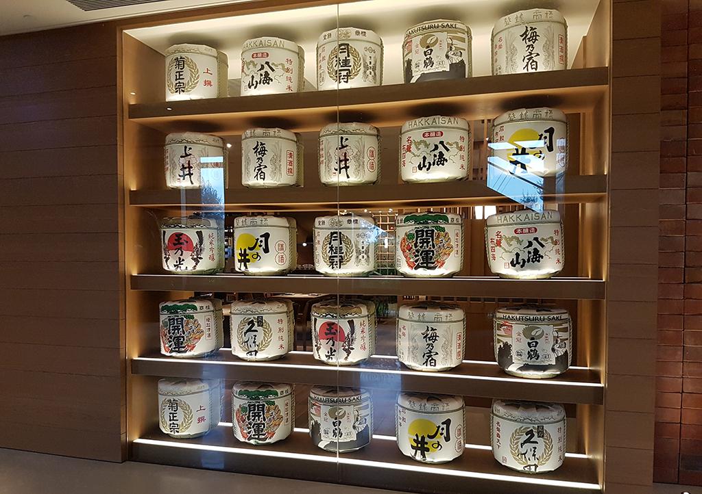 日式料理煉瓦 - 台南大員皇冠假日酒店