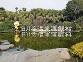 廈門日月谷溫泉渡假村:01日月谷溫泉渡假村.jpg
