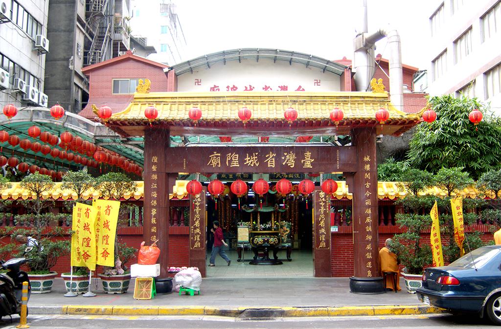 01台灣省城隍廟.jpg - 台灣省城隍廟