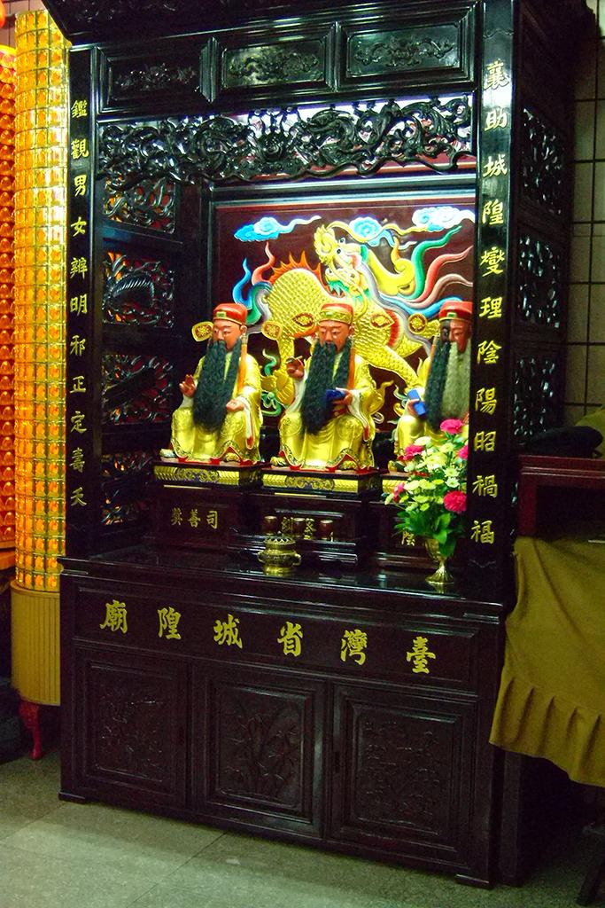 10陰陽司.jpg - 台灣省城隍廟