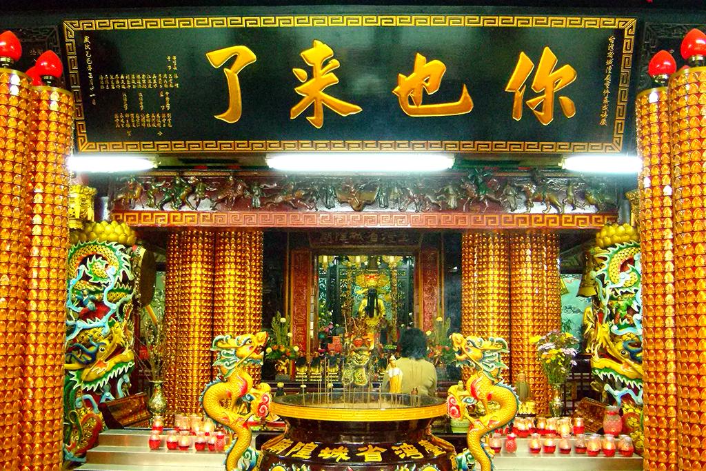 04-1省城隍廟.jpg - 台灣省城隍廟
