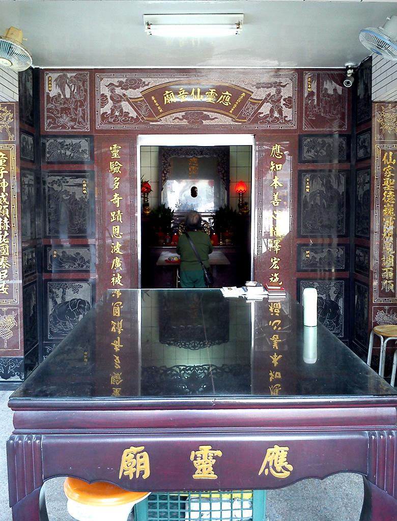 02應靈廟.jpg - 台北市三張犁應靈廟(應靈仙童廟)