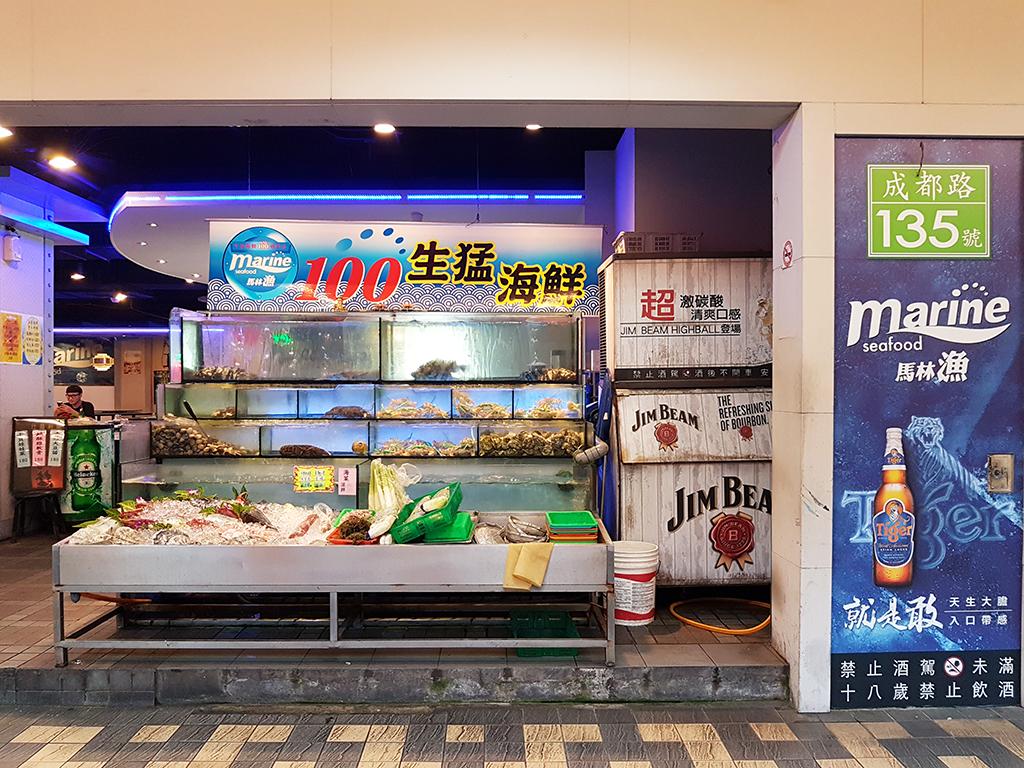 01馬林漁.jpg - 西門町馬林漁生猛海鮮100專賣店