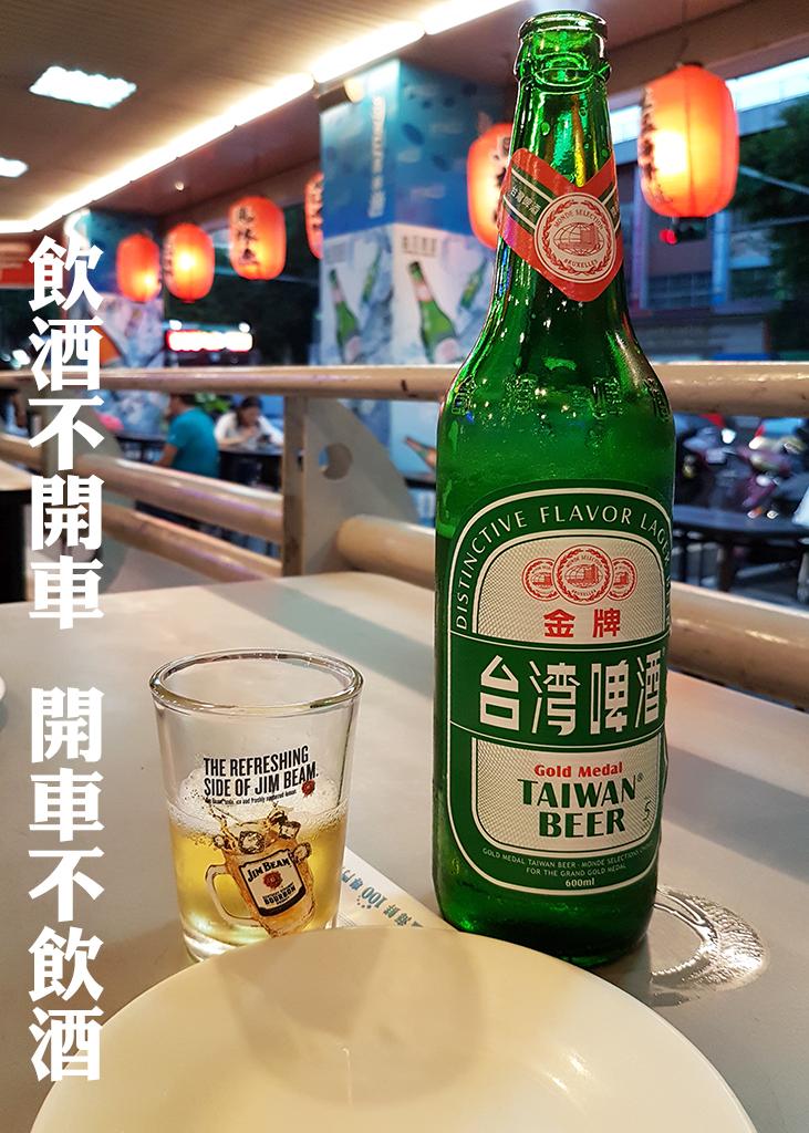 05啤酒.jpg - 西門町馬林漁生猛海鮮100專賣店