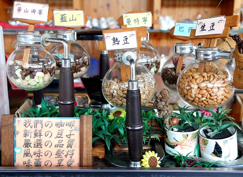 10咖啡豆裝飾.jpg - 雲林古坑海宴休閒農莊
