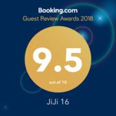 行銷:Booking_Guest Review Awards_2018_social_media.png