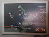 2009東京自由行 Day 1 初到成田:15.jpg