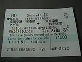 2009東京自由行 Day 1 初到成田:16.JPG