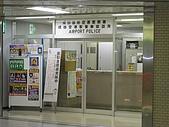 2009東京自由行 Day 1 初到成田:4.JPG