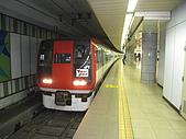 2009東京自由行 Day 1 初到成田:10.JPG