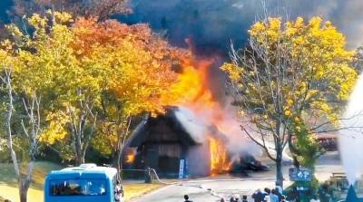 「合掌村火災」日本車庫大火,幸無人傷亡